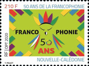 [The 50th Anniversary of the La Francophonie, type BCP]