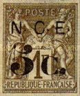 [French Colonies, General Issues Postage Stamps Surcharged, Typ E1]