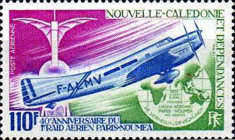 [Airmail - The 40th Anniversary of First Paris-Noumea Flight, type HX]