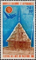 [Airmail - South Pacific Arts Festival, Fiji, type HY]