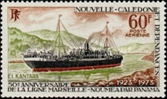 [Airmail - The 50th Anniversary of Marseilles-Noumea Shipping Service via Panama Canal, Typ IL]