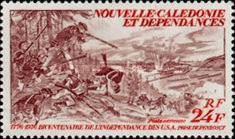 [Airmail - The 200th Anniversary of American Revolution, Typ KG]
