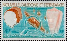 [National Stamp Exhibition - Bourail, New Caledonia, Typ LQ]
