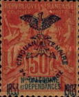 [The 50th Anniversary of French Occupation - Previous Issues Overprinted