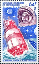 [Airmail - The 20th Anniversary of First Men in Space - White Frame, Typ NM]
