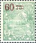 [Previous Stamps Surcharged, type P16]