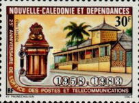 [The 25th Anniversary of Post and Telecommunications Office, type PE]