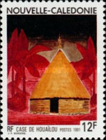 [Traditional Houses, type VR]