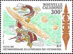 [The 100th Anniversary of Vietnamese Settlement in New Caledonia, type WC]