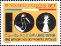 [The 100th Anniversary of Arrival of First Japanese Immigrants to New Caledonia, Typ XB]