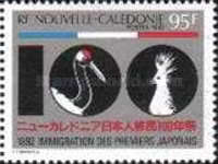 [The 100th Anniversary of Arrival of First Japanese Immigrants to New Caledonia, Typ XB1]