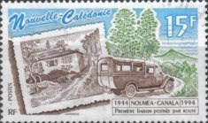 [The 50th Anniversary of Noumea-Canala Postal Service, Typ YV]