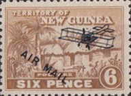 "[Airmail - No. 1-13 Overprinted ""AIRMAIL"" and Plane, type B6]"