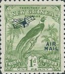 """[Airmail - No. 27-39 & Not Issues Stamp Overprinted """"AIRMAIL"""" and Plane - Dated Scrolls, type D1]"""