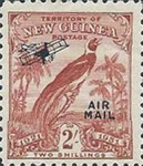"""[Airmail - No. 27-39 & Not Issues Stamp Overprinted """"AIRMAIL"""" and Plane - Dated Scrolls, type D10]"""