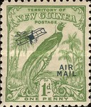 "[Airmail - No. 54-69 Overprinted ""AIRMAIL"" and Plane, type F1]"