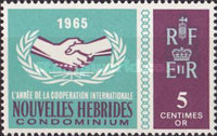 [The 20th Anniversary of International Cooperation - French Version, type AZ1]