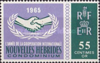 [The 20th Anniversary of International Cooperation - French Version, type BA1]