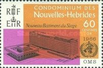 [Inauguration of W.H.O. Headquarters, Geneva - French Version, type BY1]