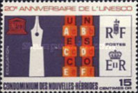 [The 20th Anniversary of UNESCO - French Version, type CB1]