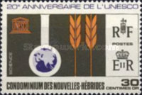 [The 20th Anniversary of UNESCO - French Version, type CC1]