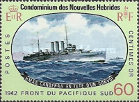 [The 25th Anniversary of Pacific War - French Version, type CJ1]