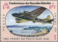 [The 25th Anniversary of Pacific War - French Version, type CK1]