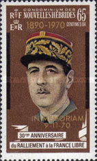 """[Death of General Charles de Gaulle - Issues of 1970 Overprinted """"1890-1970 IN MEMORIAM 9-11-70"""" - French Version, type EC1]"""