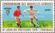 [The 4th South Pacific Games - Papeete, French Polynesia. French Version, type EG1]