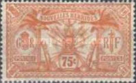 [Weapons and Totem Poles - French Issue, type G7]