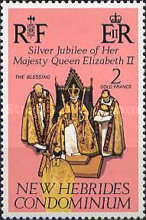 [The 25th Anniversary of the Reign of Queen Elizabeth II - English Version, type JO]