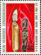 [Stamps of 1972 Surcharged - English Version, type JU]