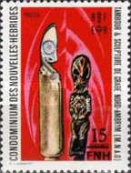 [Stamps of 1972 Surcharged - French Version, type JU1]