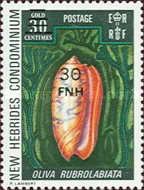 [Stamps of 1972 Surcharged - English Version, type JX]