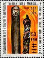 [Stamps of 1972 Surcharged - French Version, type KA1]