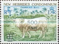 [Stamps of 1972 Surcharged - English Version, type KE]