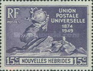 [The 75th Anniversary of U.P.U. - French Version, type P5]