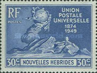 [The 75th Anniversary of U.P.U. - French Version, type P6]