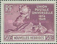 [The 75th Anniversary of U.P.U. - French Version, type P7]