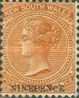 [Queen Victoria - Different Watermark, Typ P]
