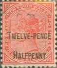 [Queen Victoria - Not Issued Stamps Surcharged in Black, type Q2]