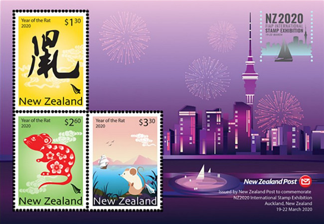 [FIAP International Stamp Exhibition NZ2020, New Zealand - Year of the Rat, type ]