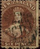 [Queen Victoria - Perforated, type A37]