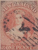 [Queen Victoria - White Paper, Not Watermarked, type A7]