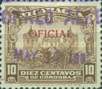 [Postage Stamp of 1928 Overprinted, Typ AN4]