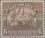 [Postage Stamps of 1933 Overprinted