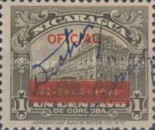 [Official Stamps of 1933 Overprinted in Red, Typ AT]