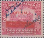 [Official Stamps of 1933 Overprinted in Red, Typ AT1]