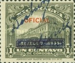 [Official Stamps of 1933 Overprinted in Blue, Typ AT12]
