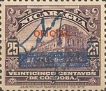 [Official Stamps of 1933 Overprinted in Blue, Typ AT21]